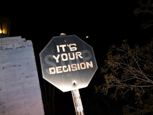 решайте сами